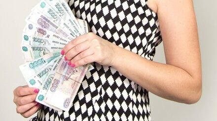 В Воронеже 24-летняя менеджер компании присвоила 2,5 млн рублей