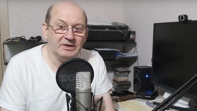 В Воронежской области поймали белоруса, собиравшего деньги на «новый Голливуд»