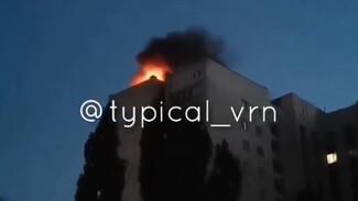 Пожар охватил крышу 12-этажного дома в Воронеже