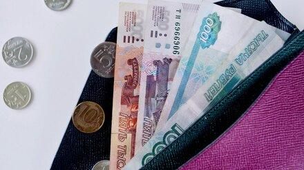 Средняя зарплата в Воронежской области превысила 36,5 тыс. рублей