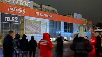 В Воронежской области в торговом центре прогремел взрыв: появились фото