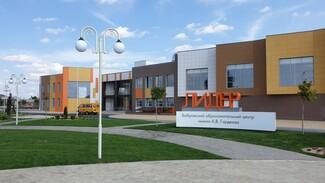 Проект воронежского образовательного центра отметили на международной выставке