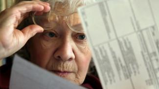 Воронежцам рассказали, как платить за коммуналку с ошибочно начисленным долгом