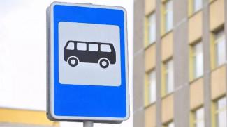 В Воронеже по просьбе медиков изменят один из городских маршрутов