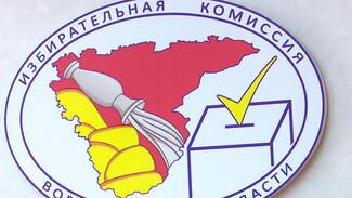 Протоколы жеребьёвки платного времени к выборам депутатов Госдумы и допвыборам в облдуму