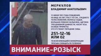 Двойное убийство в Семилуках и покушение на прокурора в Воронеже. Последняя информация о поиске маньяка