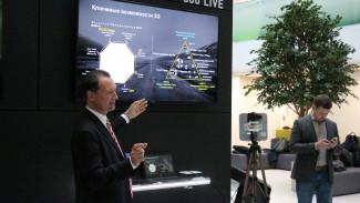 Консорциум 3GPP подтвердил соответствие опытной зоны 5G «Ростелекома» новейшим стандартам