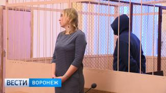 Главаря воронежской банды налётчиков суд обязал выплатить банку 5,5 млн руб.