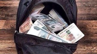 После ночи в воронежской гостинице москвич лишился подруги и рюкзака с 9 млн рублей