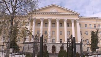 Воронежские студенты могут потребовать скидок на дистанционное образование