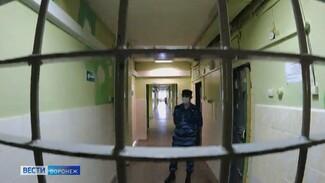 Мария Бутина проинспектировала содержание заключенных в воронежском СИЗО