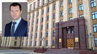 Губернатор Воронежской области назначил себе ещё одного заместителя