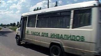 Социальное такси появилось в Воронеже