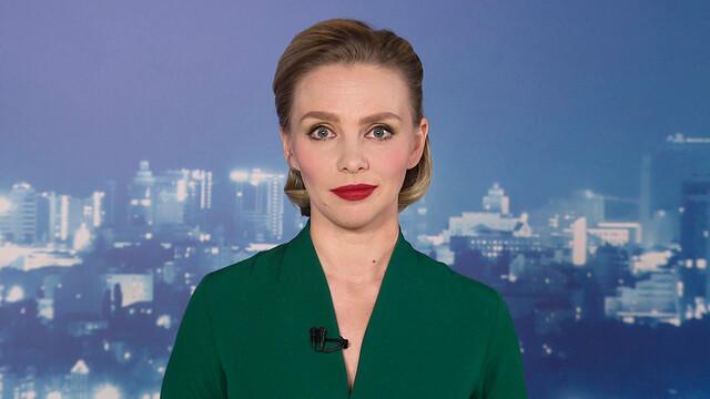 Итоговый выпуск «Вести Воронеж» 16.04.2021