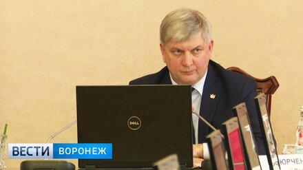 Воронежский губернатор потерял в доходах в 2020 году