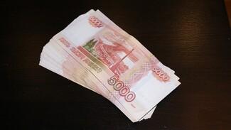 Полиция назвала серии распространяющихся по Воронежу фальшивых купюр