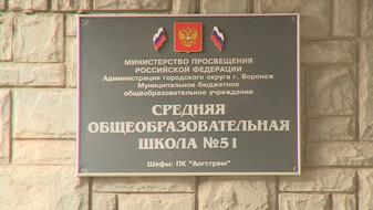 В Воронеже из-за роста заболеваемости ОРВИ на удалёнку отправили 19 классов в 5 школах