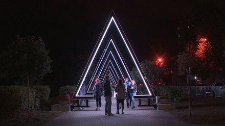 В центре Воронежа появилась аллея из огромных светящихся треугольников