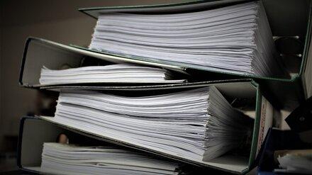 Воронежская облдума рассмотрит более 50 законопроектов в 2021 году