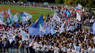 В параде российского студенчества в Воронеже поучаствуют около 7 тыс. человек