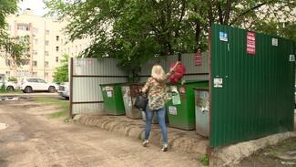 Жители 7 районов Воронежской области массово отказались платить за вывоз мусора
