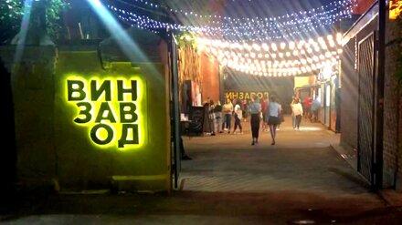 Стала известна причина визита силовиков в популярные бары в центре Воронежа
