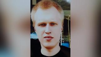 В Воронеже без вести пропал 40-летний мужчина