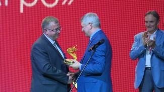 В Воронеже определили победителей бизнес-премии Столля