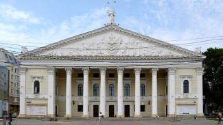 Общественники создали петицию против сноса театра оперы и балета в Воронеже