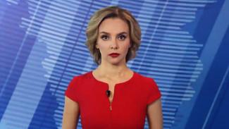 Итоговый выпуск «Вести Воронеж» 14.01.2020