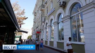 В банке извинились за сотрудницу, проткнувшую жительнице Воронежа щёку за проклятие