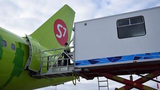 В воронежском аэропорту заработал амбулифт для инвалидов