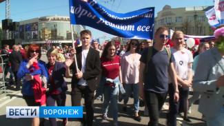На первомайскую демонстрацию вышли около 25 тыс. воронежцев