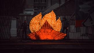 Энергетики пообещали сохранить зажжённую воронежцами советскую иллюминацию на Заставе