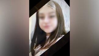 В Воронежской области объявили поиски пропавшей в Липецке девочки