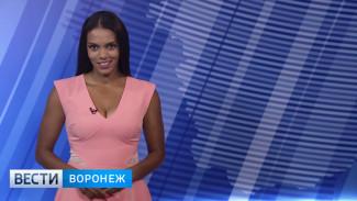 Прогноз погоды с Фантой Диоп на 03.08.18