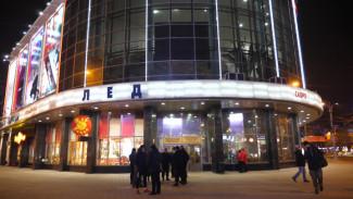 Популярный кинотеатр в центре Воронежа выставили на продажу