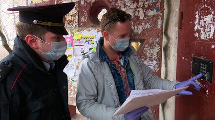 Воронежцев оштрафуют за несоблюдение самоизоляции после контакта с ковид-пациентами