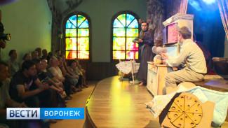 В Воронежском театре кукол объединили двух героев Маршака в одной пьесе