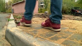 Тротуар в никуда вызвал недоумение у воронежцев