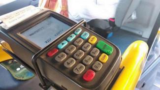 В пригородных маршрутках Воронежа установят терминалы для безналичной оплаты проезда