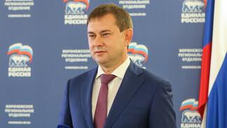 Лидер воронежских единороссов: «Решения ХХ съезда станут новым импульсом в нашей работе»