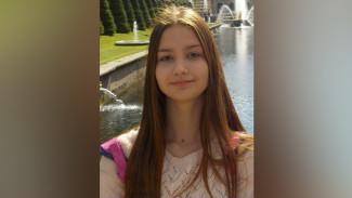 В Воронеже после выхода из школы пропала 14-летняя девочка