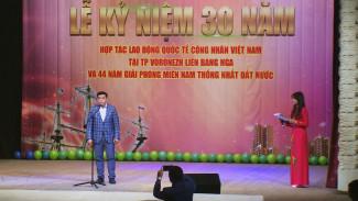 В Воронеже вьетнамцы устроили концерт в честь трех праздников