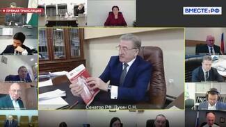 Воронежский сенатор предложил внести изменения в закон о защите прав потребителей