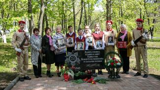 В воронежском селе открыли памятный знак воевавшим за родину солдатам