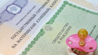 В Воронеже банда аферистов обманула получавших маткапитал женщин на 3 млн рублей