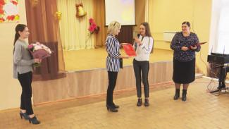 В Воронежской области выбрали «Любимого учителя»