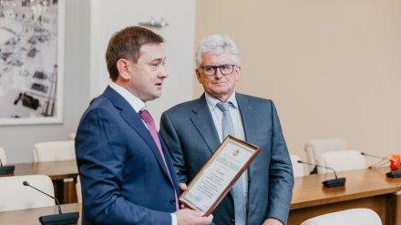 Нововоронежскую АЭС посетил председатель Воронежской областной думы