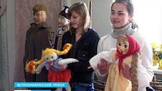 Визитной карточкой Верхнемамонского района уже давно стали куклы